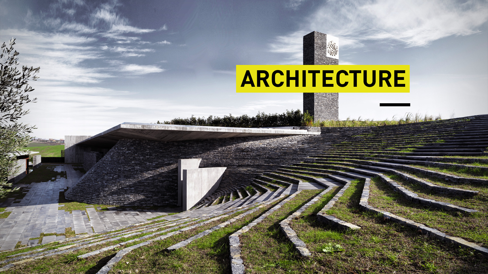 Design Museum - 2-08 copy