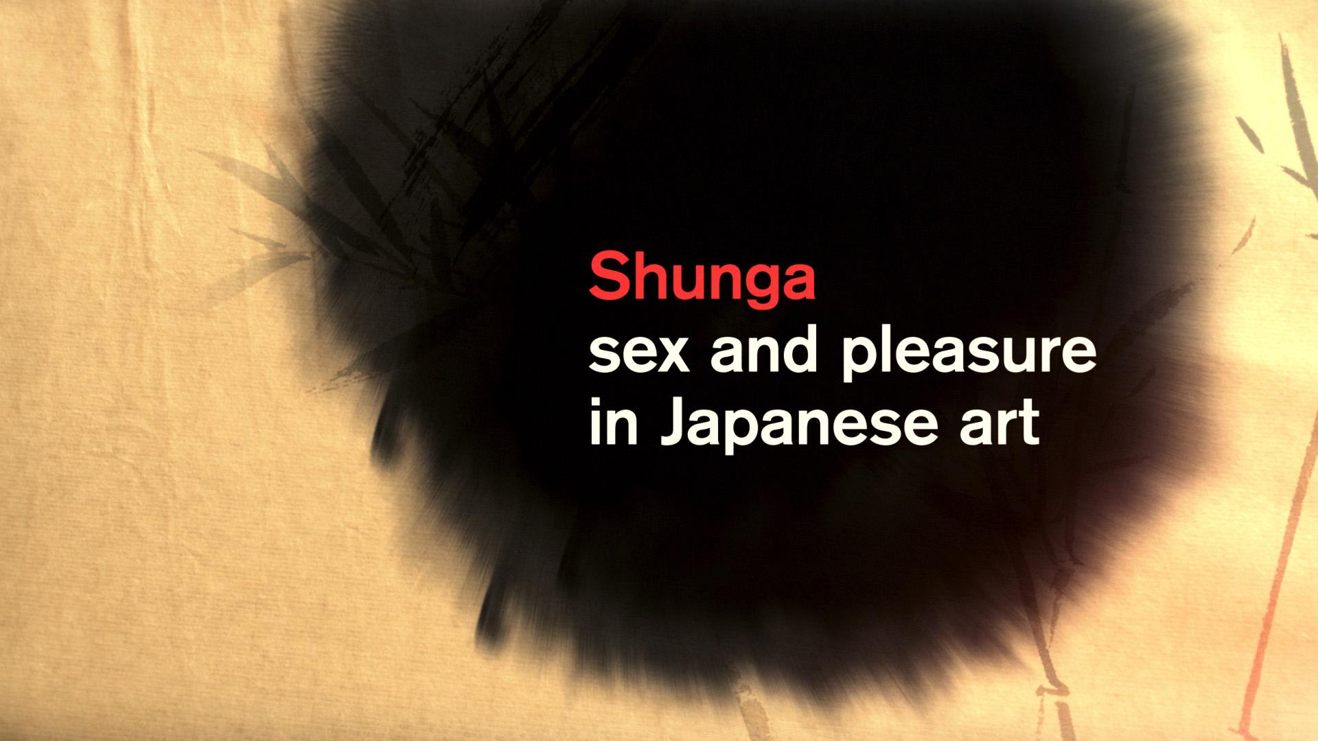 Shunga frames12